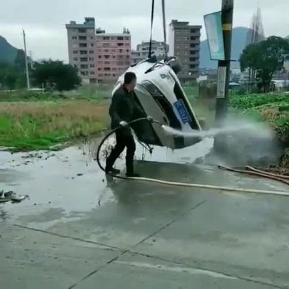 way that men wash cars
